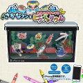 さかなクンとおえかきすいそうピクチャリウムiPhone専用お絵描き水槽タカラトミーアーツ女の子プレゼント男の子プレゼント誕生日プレゼントおもちゃ