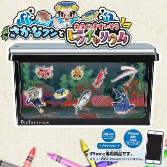 承擔,寫成魚先生,好像吸pikuchariumu iPhone專用的畫家水槽TAKARA TOMY A.R.T.S女人的孩子禮物男人的孩子禮物生日禮物玩具