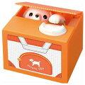 【送料無料】おへんじBANKこいぬたれみみしろオレンジ貯金箱男の子プレゼント誕生日プレゼント女の子プレゼントインテリア貯金箱垂れ耳白子犬イヌシャイン