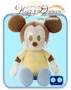 ディズニー ハグ&ドリーム ミッキーマウス 癒しのぬいぐるみ 癒し系 女の子 プレゼント 誕生日 プレゼント タカラトミーアーツ