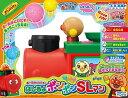アンパンマン ボールがとびだす! はしるよポンポンSLマン 知育玩具 ベビー向けおもちゃ 女の子プレゼント 男の子プレゼント 誕生日プレゼント セガトイズ