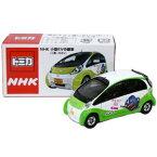 トミカ 限定品 NHK 小型EV中継車(三菱 i-MiEV) 車 おもちゃ 車のおもちゃ 男の子 プレゼント 誕生日 プレゼント