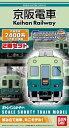 Bトレインショーティー 京阪電車2400系 1次車 旧塗装 (先頭+中間 2両入り) 鉄道模型 Nゲージ 私鉄 大津線 バンダイ