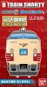 Bトレインショーティー 485系 国鉄特急色 (先頭1両+中間2両入り) 鉄道模型 Nゲージ JR 国鉄色 特急電車 特急車両 バンダイ