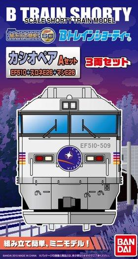 鉄道模型, 電車 B A (12) N JR JR