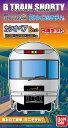 Bトレインショーティー カシオペア Bセット (客車3両入り) カハフE26+スロネフE26+スロネE27-100 鉄道模型 Nゲージ JR 寝台特急 ブルトレ JR東日本 バンダイ
