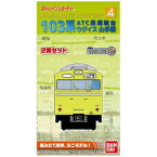 Bトレインショーティー Yamanote History 4 103系ATC高運転台 山手線 (先頭+中間 2両入り) 鉄道模型 Nゲージ JR バンダイ