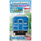 Bトレインショーティー 14系 はまなす Aセット (客車4両入り) 国鉄客車 スハネフ14+オハネ25+スハフ14+オハ14 鉄道模型 Nゲージ JR 寝台特急 ブルトレ JR東日本 バンダイ