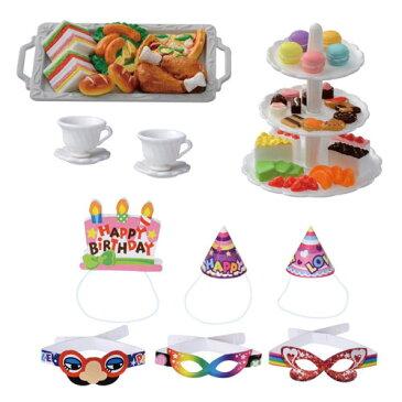 リカちゃん LG-11 パーティータイム こものセット 女の子 プレゼント 誕生日 プレゼント おままごと セット タカラトミー