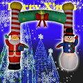 【送料無料】エアーディスプレイキャンディアーチWG-3539サンタ&スノーマンサンタクロースエアーディスプレイ室内用クリスマスディスプレイクリスマスイルミネーションクリスマス電飾