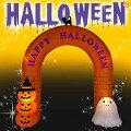 【送料無料】エアーディスプレイハロウィンアーチHW-1996ハロウィンディスプレイハロウィン装飾HALLOWEENパンプキンランタン仮装電飾友愛玩具