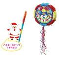 クリスマスピニャータ(リース)くす玉WG-6041X'masCHRISTMASクリスマス飾りクリスマス装飾クリスマスパーティー仮装友愛玩具