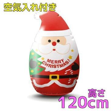 クリスマスビニールディスプレイ ビニールディスプレイ(M)サンタさん WG-8520SA クリスマス装飾 クリスマスデコレーション クリスマス飾り サンタクロース サンタ 店舗装飾 友愛玩具