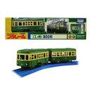プラレール限定車両 江ノ電 300形 (江ノ島電鉄・江の電) えのでん 電車のおもちゃ 3歳 4歳 5歳 男の子プレゼント 誕生日プレゼント 鉄道玩具 タカラトミー
