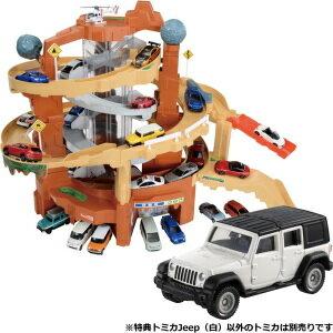 Tomica 驚險山特別 Tomica 運版本 Tomica Tomica 微型汽車停車男孩禮品生日禮物 Tomy(takaratomy)