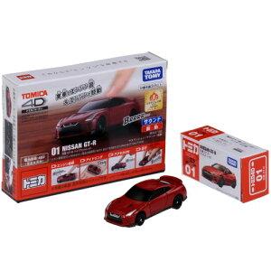 トミカ4D 01 日産 GT-R バイブラントレッド 4Dトミカ サウンド ミニカー 車 おもちゃ 車のおもちゃ 男の子 プレゼント 誕生日 プレゼント タカラトミー