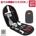 SakuraZenバーベキュー調理器具BBQセットキャンプアウトドア防災9ピースブラック