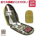 SakuraZenバーベキュー調理器具BBQセットキャンプアウトドア防災9ピースグリーン