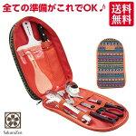 SakuraZenバーベキュー調理器具BBQセットキャンプアウトドア防災9ピースエスニック