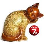 風水金運猫置物【黄金招き猫】風水インテリア縁起物ハッピーキャット…(招き猫)