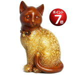 風水金運猫置物【黄金招き猫】風水インテリア縁起物ハッピーキャット…(座り招き猫)