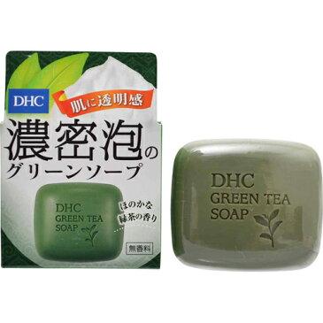 【DHC】 グリーンソープ(SS)60gお取り寄せのため、入荷に10日ほどかかる場合があります。【HLS_DU】【05P08Feb15】