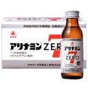 【武田薬品】アリナミン ゼロ7(ZERO)100mL×10本入り【医薬部外品】栄養ドリンク剤 栄養 健康ドリンク 健康食品 健康お取り寄せ商品のため入荷に一週間前後かかる場合があります。【HLS_DU】【05P08Feb15】