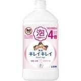 キレイキレイ 薬用泡ハンドソープ シトラスフルーティの香り 詰替用 800ml衛生日用品