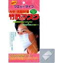 竹酢入りマスク(ウエットタイプ) 中村 5個セットマスク 抗菌 除菌グッズ 健康【HLS_DU】【05P08Feb15】