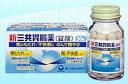 新三共胃腸薬錠剤190錠