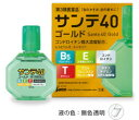 【第3類医薬品】【参天製薬】 サンテ40ゴールド 12ml