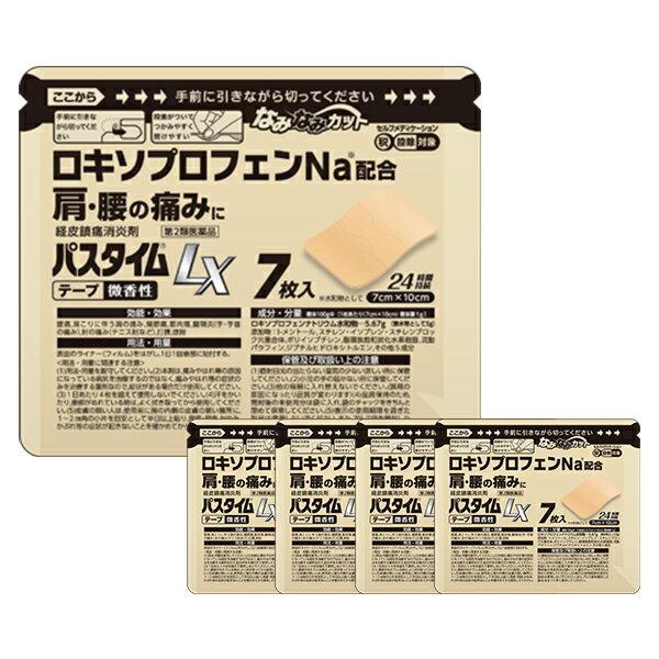 パスタイムLX7枚入[5個セット]24時間持続テープ微香性第2類医薬品肩こり腰痛筋肉痛