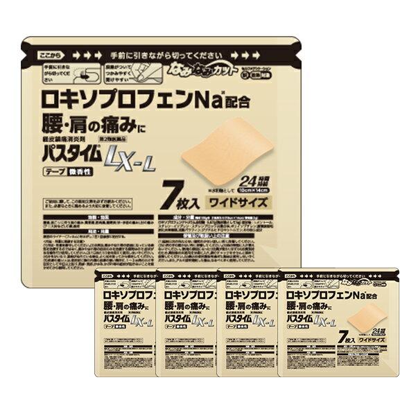 パスタイムLX-L7枚入ワイドサイズ 5個セット 24時間持続テープ微香性第2類医薬品肩こり腰痛筋肉痛