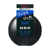【資生堂】UNO【ウーノ】デザインハードジェリー (グロッシー)100g  お取り寄せ商品のため入荷に10日ほどかかる場合があります。【HLS_DU】【05P08Feb15】