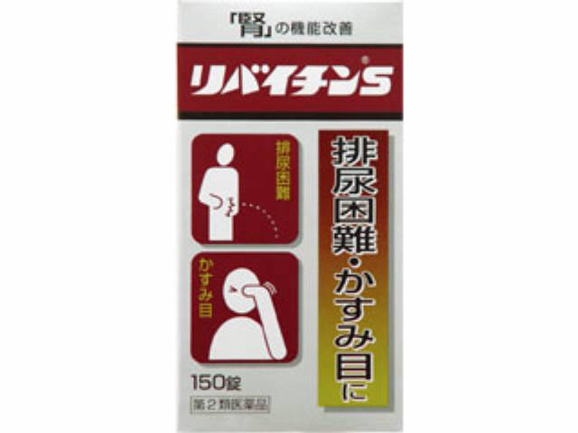 尿トラブル, 指定第二類医薬品 (2)S 150