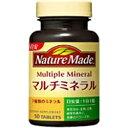 【大塚製薬】ネイチャーメイドマルチミネラル 50粒マルチビタミン食品 ビタミン類 健康サプリ 健康お取り寄せ商品のため入荷に10日ほどかかる場合があります。