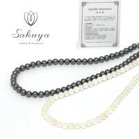 真珠ネックレス(貝パール)7mm真珠42cmホワイトorブラック