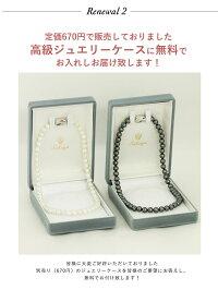真珠ネックレス真珠ネックレス(貝パール)7mm真珠42cmホワイトorブラック