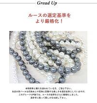 パールネックレス高級セット8mm42cm黒真珠or白真珠イヤリングorピアス