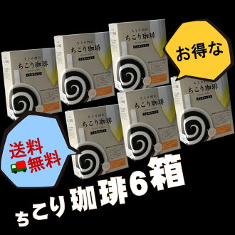 Decaffeinated chicory coffee Sachiko baby-sitter decaffeinated ' Sachiko and coffee ' with 6 boxes packed 10 packages x 6 boxes (60 capsule)