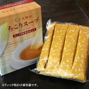 ちこり スープ 6箱 送料無料 / ちこり芋焙煎粉末入り スティック状 小袋包装 1箱(5g×14包)×6箱 ちこり村では美味しいとムチャクチャ人気のちこりのカップスープ チコリスープ ちこりスープ その1