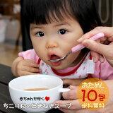 ちこり村 国産 たまねぎ スープ 10包 送料無料 化学調味料不使用 / 玉ねぎ タマネギ 玉葱 soup 淡路産 ぬちまーす