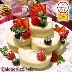 大人のロールケーキ「ちこり村 ちこちこロール」たっぷりクリーム・純白の世界♪