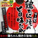 岐阜県の郷土料理