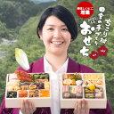 【9/20迄 エントリーでポイ...