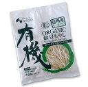 岐阜・中津川 ちこり村で買える「オーガニック (有機 緑豆もやし 200g入り 1袋」の画像です。価格は64円になります。