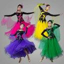 送料無料 社交ダンス衣装 モダンドレス ラテンドレス スタンダードドレス ワルツダンス レース ふわふわ ロングワンピース マキシ丈 ラテン衣装 ノースリーブ 社交ダンスドレス 大きい裾 豪華なドレス