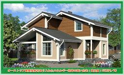 オーストリア建築技術を取り入れたエネルギー効率の高い住宅!高品質!55万円/坪 注文住宅・お取り寄せ【LIN-125-37,8坪】