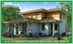 オーストリア建築技術を取り入れたエネルギー効率の高い住宅!高品質!55万円/坪 注文住宅・お取り寄せ【PD-140-42,4坪】