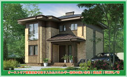オーストリア建築技術を取り入れたエネルギー効率の高い住宅!高品質!55万円/坪 注文住宅・お取り寄せ【PD-144-44坪】
